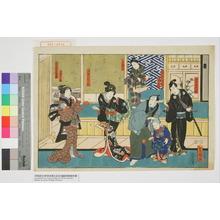 Utagawa Kunisada: 「石堂釆女之助」「浅倉当吾」「二男国松」「一子当太郎」「白拍子かつらぎ」「三男三之助」「当吾女房お岑」 - Waseda University Theatre Museum