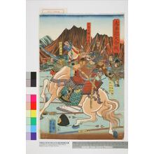 Utagawa Yoshikazu: 「太平記大合戦」「仁木九郎」「中山判官」「式部大輔時家」「野木与市」 - Waseda University Theatre Museum