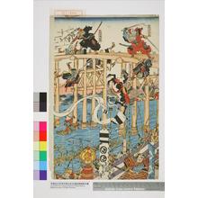 Utagawa Sadahide: 「筒井浄明妙春」「矢切但馬明鮮」「海尾の次郎」「進藤五郎」「丁七唱」 - Waseda University Theatre Museum