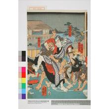 Utagawa Kunitsuna: 「白石満心」「宗板勢津内」「幡随長兵衛」「野藤主馬」 - Waseda University Theatre Museum