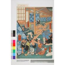 Utagawa Kunitsuna: 「遠方黒之丞」「横仁鳶蔵」「無敵郡藤斎」「此成語郎治」 - Waseda University Theatre Museum