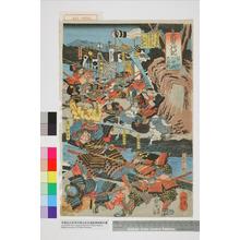 Utagawa Yoshitora: 「武田三代記 信州川中嶋大合戦」「荒川伊豆守」 - Waseda University Theatre Museum