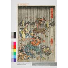 Utagawa Kuniyoshi: 「富士裾野 曽我兄弟本望遂図」「仁田四郎忠常」「曽我十郎祐成」 - Waseda University Theatre Museum