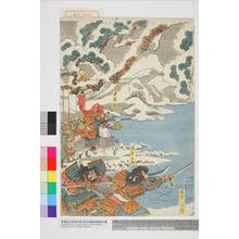 Utagawa Kuniyoshi: 「源義経」「熊井太郎」「鈴木三郎」 - Waseda University Theatre Museum
