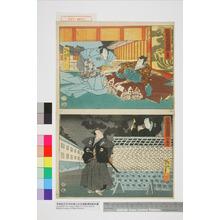 Tsukioka Yoshitoshi: 「仮名手本忠臣蔵 三段目」「仮名手本忠臣蔵 四段目」 - Waseda University Theatre Museum