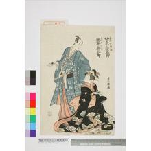 Utagawa Toyokuni I: 「畠山生駒之助 坂東三津五郎」「主税妹千くさ 岩井粂三郎」 - Waseda University Theatre Museum