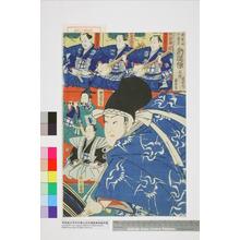 Toyohara Kunichika: 「歌舞妓十八番之内 勧進帳 友右衛門 三升 国太郎」 - Waseda University Theatre Museum