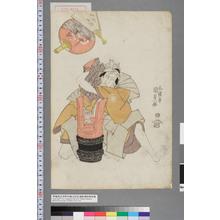 歌川国貞: 「五斗兵衛」「中むら芝翫」 - 演劇博物館デジタル