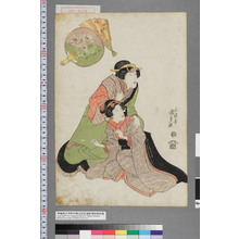 Utagawa Kunisada: 「中村米次郎 娘とく女」「五斗兵衛女房関女 中むら巴丈」 - Waseda University Theatre Museum
