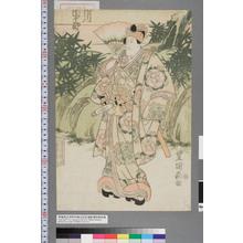 歌川豊国: 「市川団十郎」 - 演劇博物館デジタル