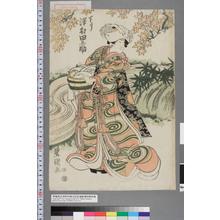 Utagawa Toyokuni I: 「下り 沢村田之助」 - Waseda University Theatre Museum