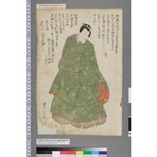Utagawa Toyokuni I: 「菅丞相 尾上菊五郎」 - Waseda University Theatre Museum