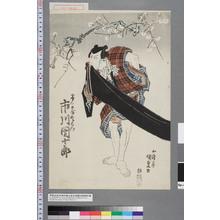 Utagawa Kunisada: 「けんか屋五郎右衛門 市川団十郎」 - Waseda University Theatre Museum