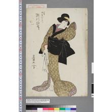 歌川豊国: 「八蔵女房おはつ 瀬川路考」 - 演劇博物館デジタル