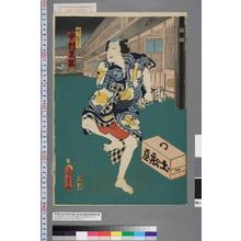 二代歌川国貞: 「せんどう 中村芝翫」 - 演劇博物館デジタル