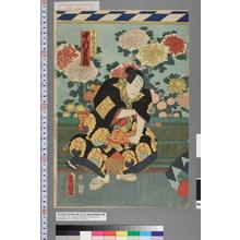 歌川国貞: 「下部ちゑ内 中村芝翫」 - 演劇博物館デジタル