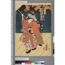 Utagawa Kunisada: 「禿たより 沢村田之助」 - Waseda University Theatre Museum
