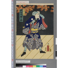Utagawa Kunisada: 「吾妻ノ与四郎 河原崎権十郎」 - Waseda University Theatre Museum