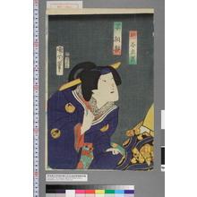 豊原国周: 「熊谷直実」「妻相模」 - 演劇博物館デジタル