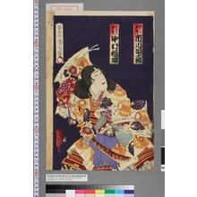 Toyohara Kunichika: 「熊ヶ谷直実 市川団十郎」「無官太夫敦盛 中村福助」 - Waseda University Theatre Museum