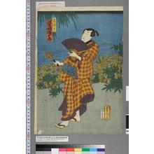 歌川国貞: 「色法師 河原崎権十郎」 - 演劇博物館デジタル