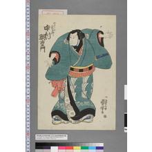 Utagawa Kuniyoshi: 「ぬれかみの長五郎 中村歌右衛門」 - Waseda University Theatre Museum