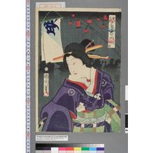 Toyohara Kunichika: 「江戸自まんの内 池の端」 - Waseda University Theatre Museum