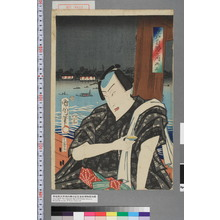 Toyohara Kunichika: 「江戸自慢之内 両国」 - Waseda University Theatre Museum