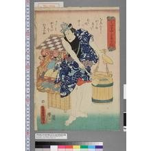 歌川国貞: 「はやりゆかた当世揃」 - 演劇博物館デジタル