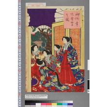 Utagawa Hiroshige III: 「御行幸御発輦之図」 - Waseda University Theatre Museum