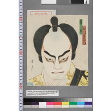 紫光: 「梶原 中村吉右衛門」 - 演劇博物館デジタル