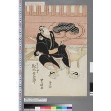 歌川豊国: 「あけ巻の助六 松本幸四郎」 - 演劇博物館デジタル