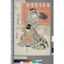 歌川豊国: 「三浦やのあげ巻 尾上菊五郎」 - 演劇博物館デジタル