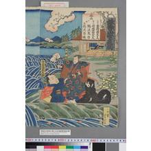 芳宗〈1〉: 「妹背山女庭訓」「大判司」「吉田陸奥大☆」 - Waseda University Theatre Museum