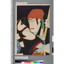 豊原国周: − - 演劇博物館デジタル