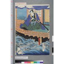 Utagawa Kunisada II: 「鳴沢隼人 河原崎権十郎」 - Waseda University Theatre Museum
