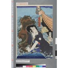 Utagawa Kunisada II: 「天日坊 市川小団次」 - Waseda University Theatre Museum