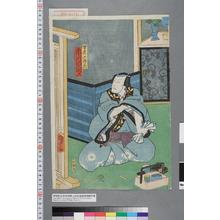 Utagawa Kunisada II: 「男達五郎蔵 市川小団次」 - Waseda University Theatre Museum