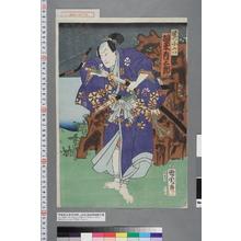 豊原国周: 「達の小六 坂東彦三郎」 - 演劇博物館デジタル