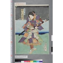 Toyohara Kunichika: 「楠?麻姫 市村家橘」 - Waseda University Theatre Museum