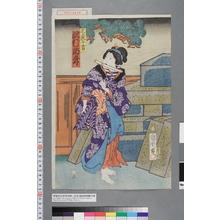 Toyohara Kunichika: 「木鼠お吉 沢村訥升」 - Waseda University Theatre Museum