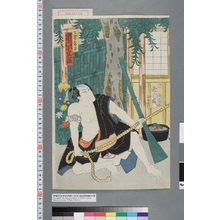 Toyohara Kunichika: 「下男常平 市川小文治」 - Waseda University Theatre Museum