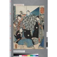 Utagawa Kunisada: 「踊稽古さらいの図」「とら」「のりより」「舞つる」「朝ひな」 - Waseda University Theatre Museum