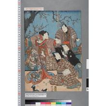 Utagawa Kunisada: 「団三」「五郎」「鬼王」「十郎」 - Waseda University Theatre Museum
