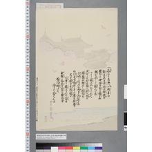 歌川国貞: − - 演劇博物館デジタル
