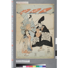 歌川芳艶: − - 演劇博物館デジタル