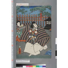 歌川国貞: 「武蔵坊弁慶」 - 演劇博物館デジタル