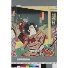 Toyohara Chikanobu: 「逸倉左近 助高屋高助」 - Waseda University Theatre Museum
