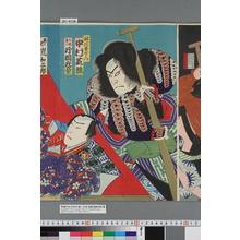 Toyohara Kunichika: 「船頭松右衛門 中村芝翫」「人形遣イ 片岡我童」 - Waseda University Theatre Museum