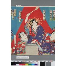 Toyohara Kunichika: 「梅ヶ枝 嵐和三郎」「人形遣い 嵐璃寛」 - Waseda University Theatre Museum